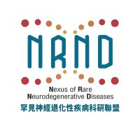 Nexus of Rare Neurodegenerative Diseases